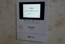 s-80020200522_105911_resized